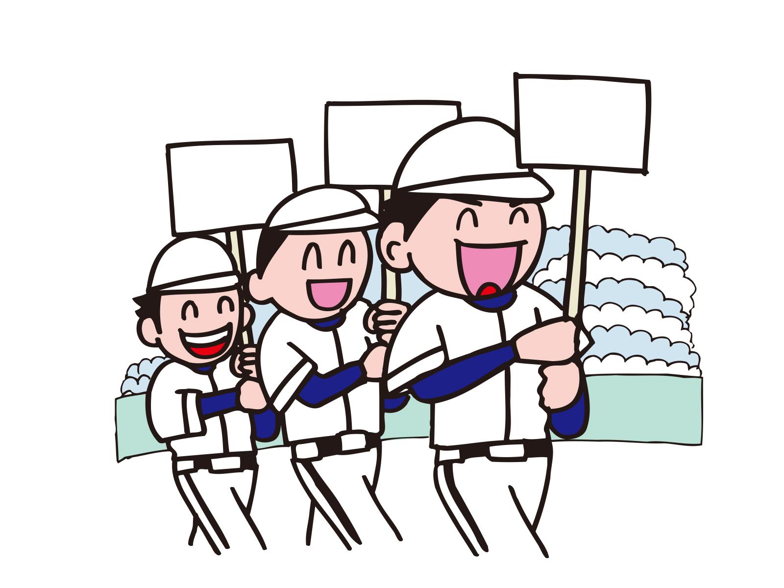 2015夏 第97回高校野球!地区代表決定日と抽選予定日は?