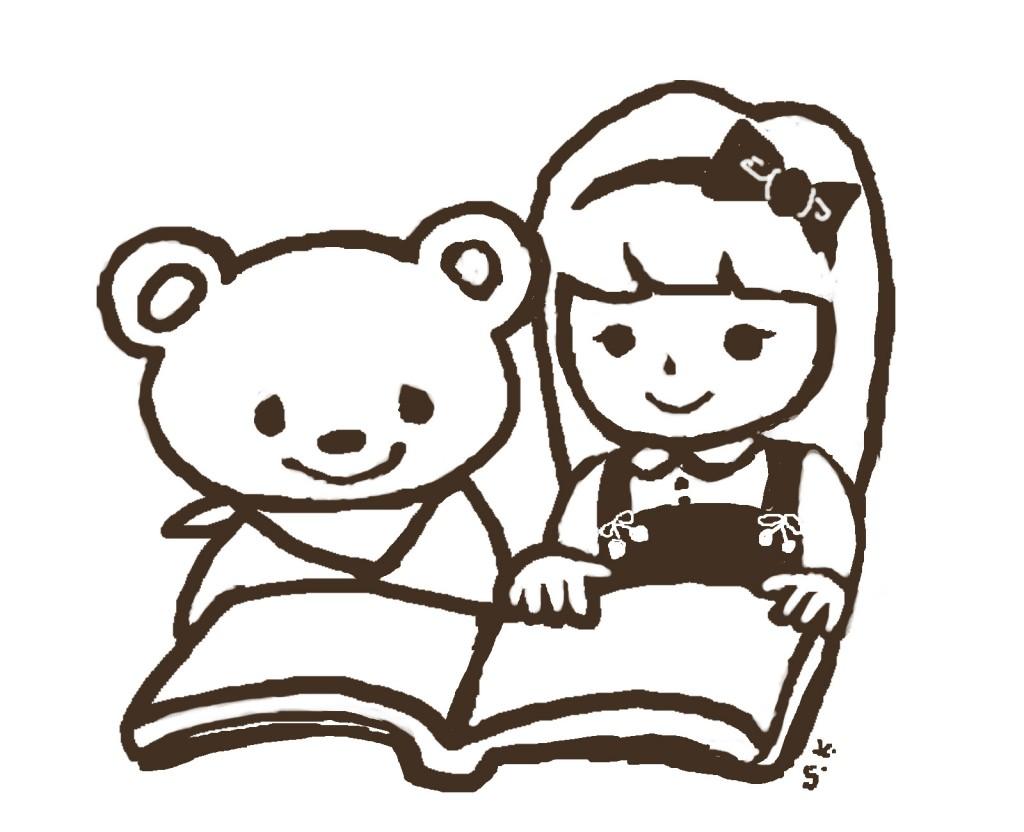 読書を楽しんでる女の子とクマのイラスト
