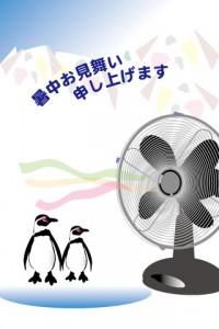 暑中お見舞いのハガキのイラスト