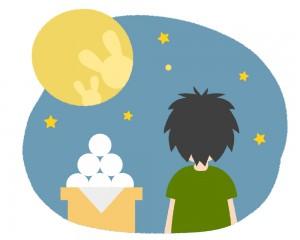 お月見をする男の子のイラスト