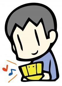 ゲーム機で遊んでる男の子のイラスト