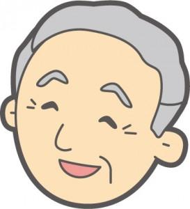 笑顔のおじいさんのイラスト