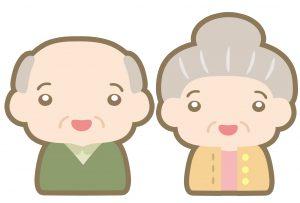 笑顔のおじいさんとおばあさんのイラスト