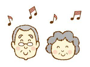 嬉しそうなおじいさんとおばあさんのイラスト