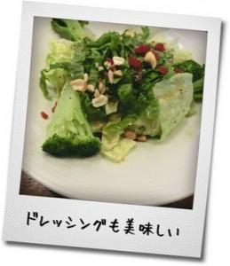 ドレッシングをかけたサラダの写真